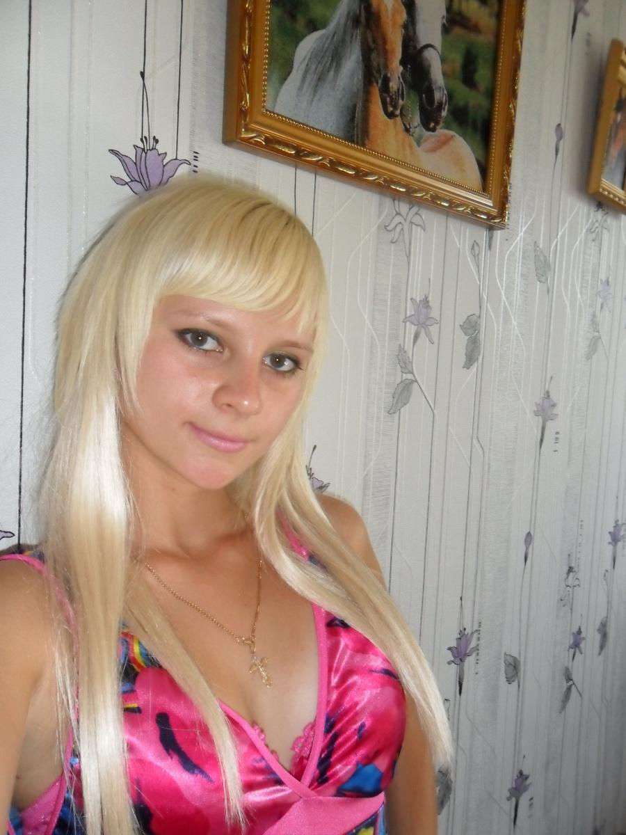 знакомства с девушками из россии на авито ру